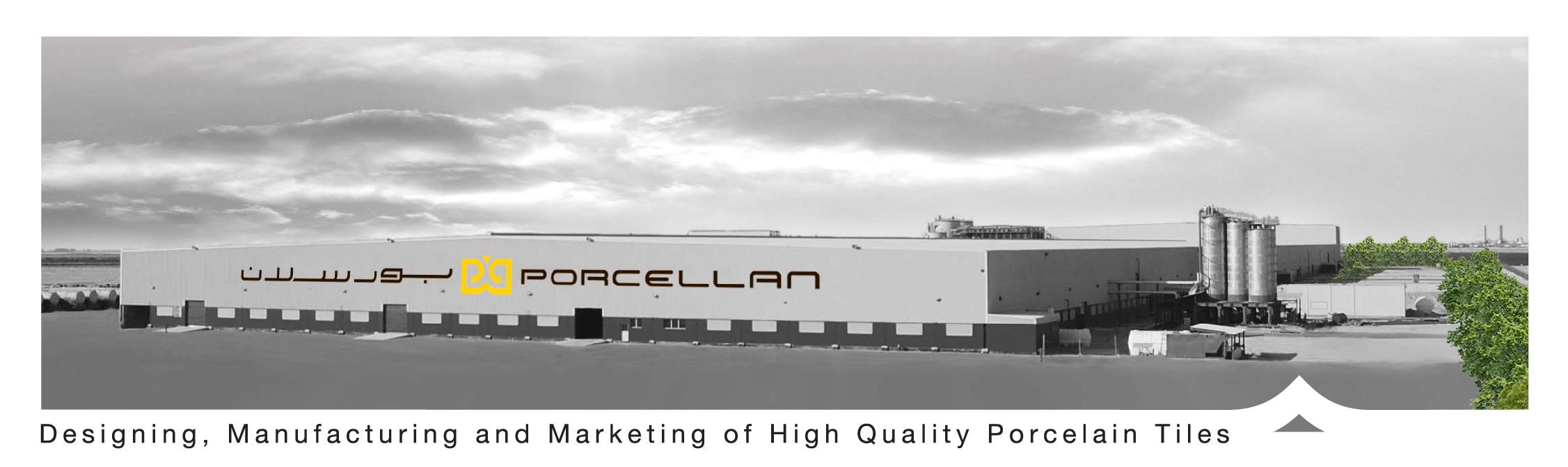 Porcellan Career Logo